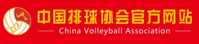 volleychina