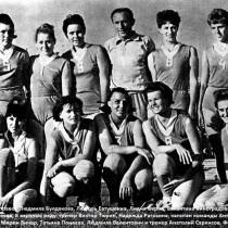 1-4 1967Moskva Gold