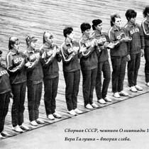 1968-USSR 2