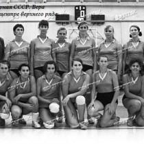 1970-WCmpGold
