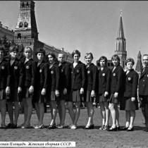 1972USSR RedSk Gal-Kudreva