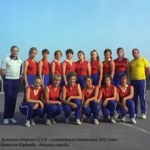 1972USSR Kolors