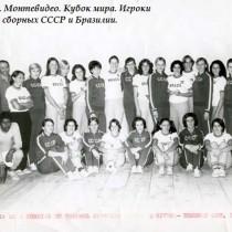 1973-KM