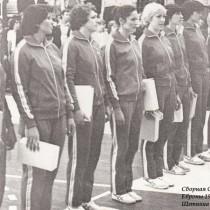 1977 USSR-EuroGold