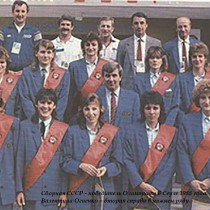 1988 USSR