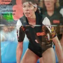 1992-Ogienko