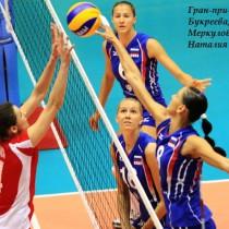2011-GR-Bukreeva-Merkul