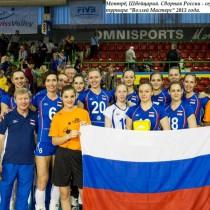2013 RUS-MontresTeams