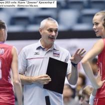 2015-GP-Marichev-NT-
