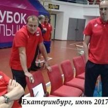 2017 Kuzutkin-TretyakovM-Ushakov-EKB
